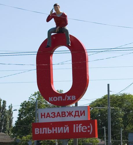 НКРС против 0-ых тарифов в Украине